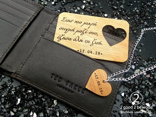 Wallet Card & Necklace Set