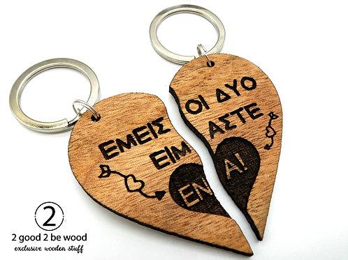 Split Bold Heart Keychains (set of 2)