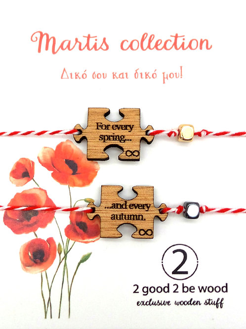 For Every Spring & Every Autumn (set of 2)