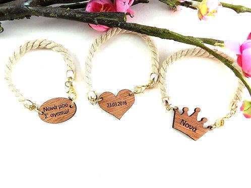 Custom Rope Bracelet