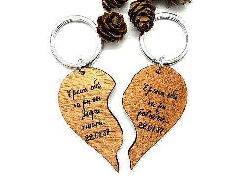 Half Heart Keychains