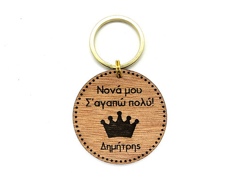 Dotted Circle Crown Keychain