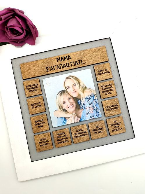 Personalised Reasons Why Frame