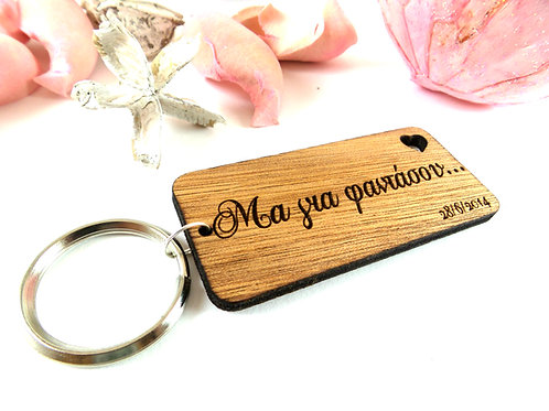 Personalized Keychain with Heart