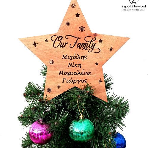 Xmas Tree Topper - Star