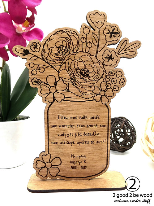Custom Flowers Card