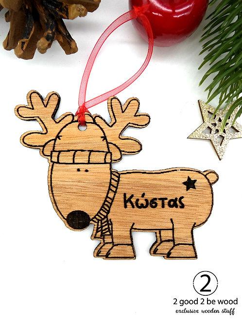 Xmas Ornament - Reindeer