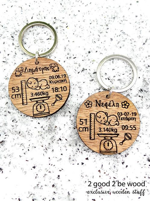 Personalised Baby Keychain