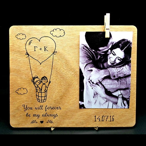 Modern Photo Frame - Hot Air Balloon