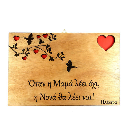 Wooden Sign 30x20 ~ Birds & Hearts