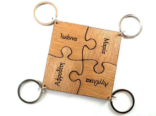 Set of 4 Puzzle Keychains