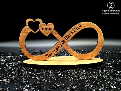 Personalised Infinity Stand