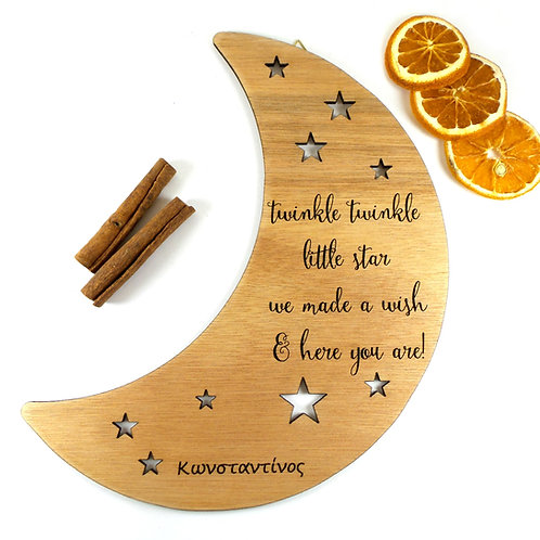 Personalized Moon Sign