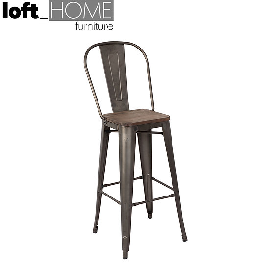 Bar Stool - Sanctum (With Back Support)