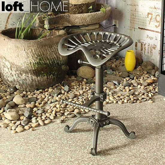 Height Adjustable Stool – Dewy