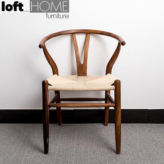 Suar Wood Dining Chair – Walnut Y