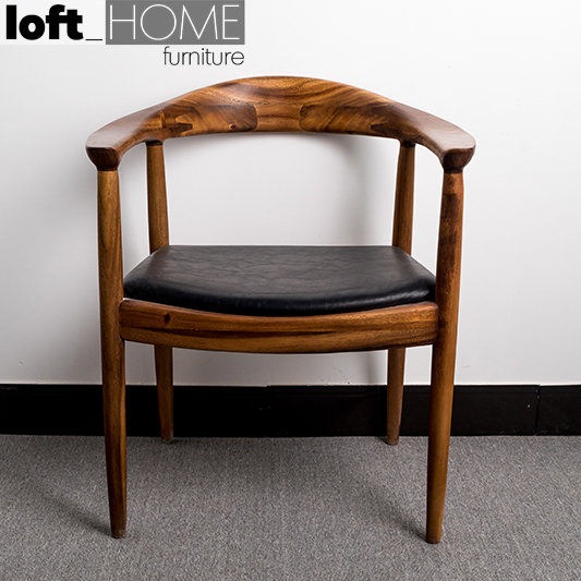 Dining Chair – Walnut President