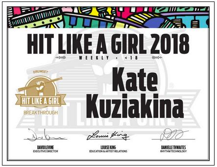 HLAG 2018 certificate