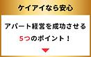 keiai_m_02.png