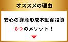keiai_m_03.png