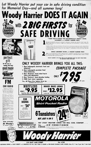 Full pg ad_May 23 1960 .png