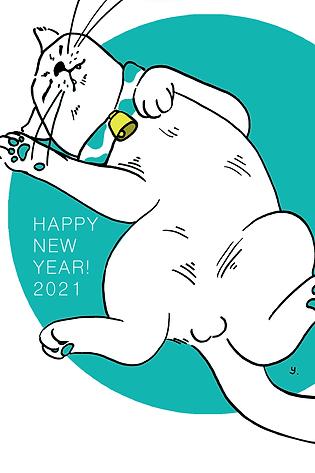 年賀状2021-happy.png