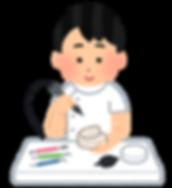 medical_job_shika_gikoushi.png