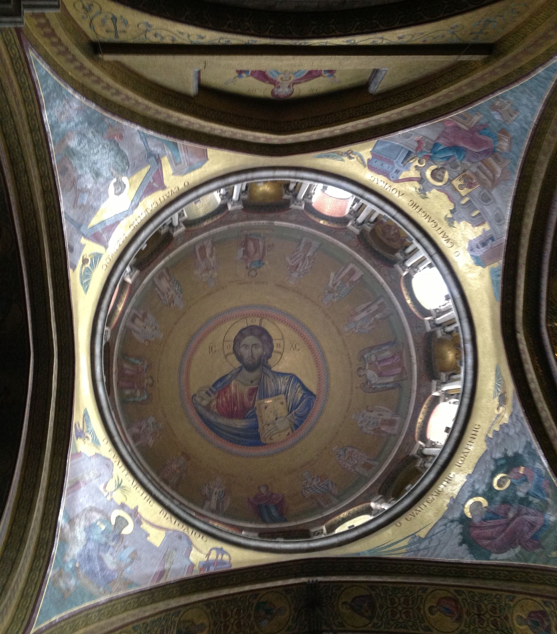 Domes of the Holy Sepulchre