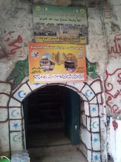 Islam in Jerusalem
