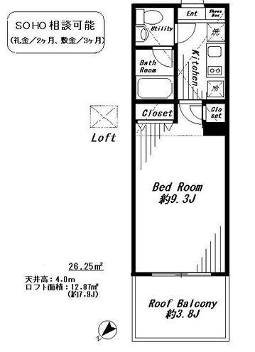 神宮前COURT A3階間取り図