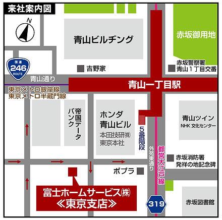 富士ホームサービス東京支店の地図