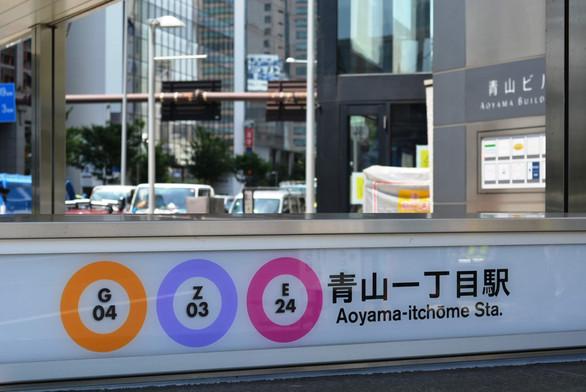 青山一丁目駅01