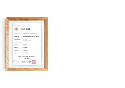 p03_14스카다용-데이터-일괄처리-소프트웨어-등록증.png
