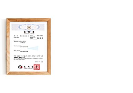 p03_05특허증(케이블-타이).png