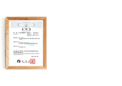p03_04특허증(전자식-철탑-번호찰).png