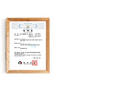 p03_03특허증(전자식-계폐기).png