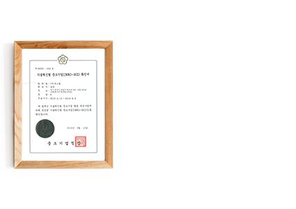 p02_04기술혁신형-중소기업(INNO-BIZ)-확인서.png