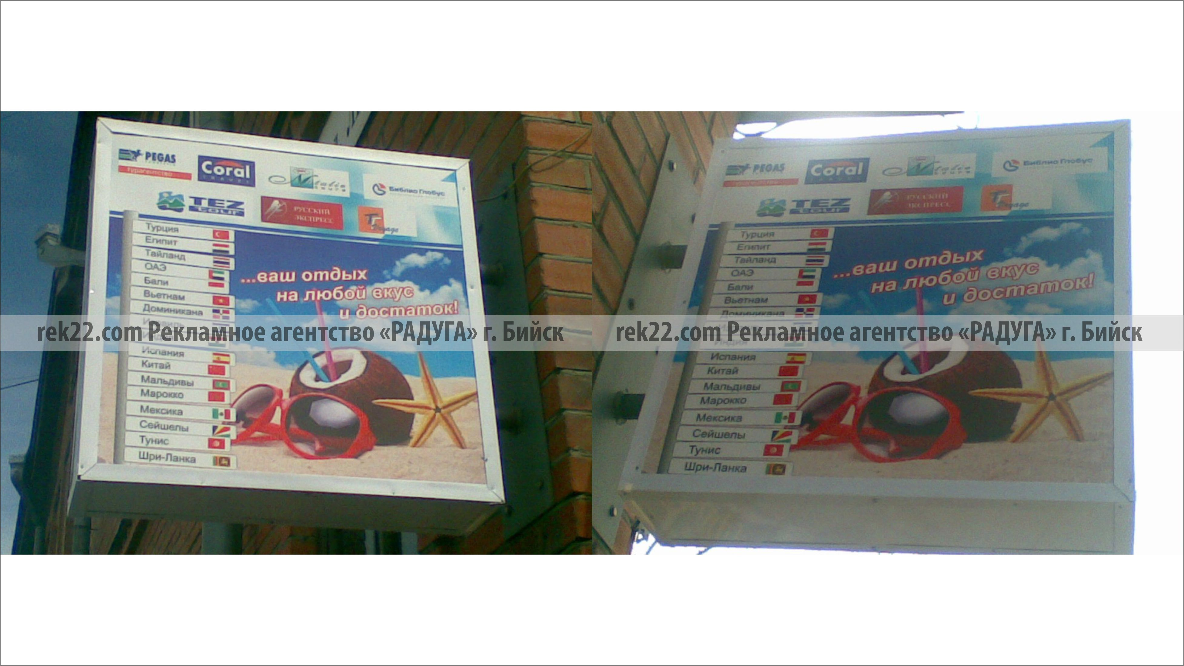 Реклама на транспорте Бийск - вывески, баннера, ПВХ - 3