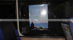 Реклама на транспорте Бийск - листовки - 11