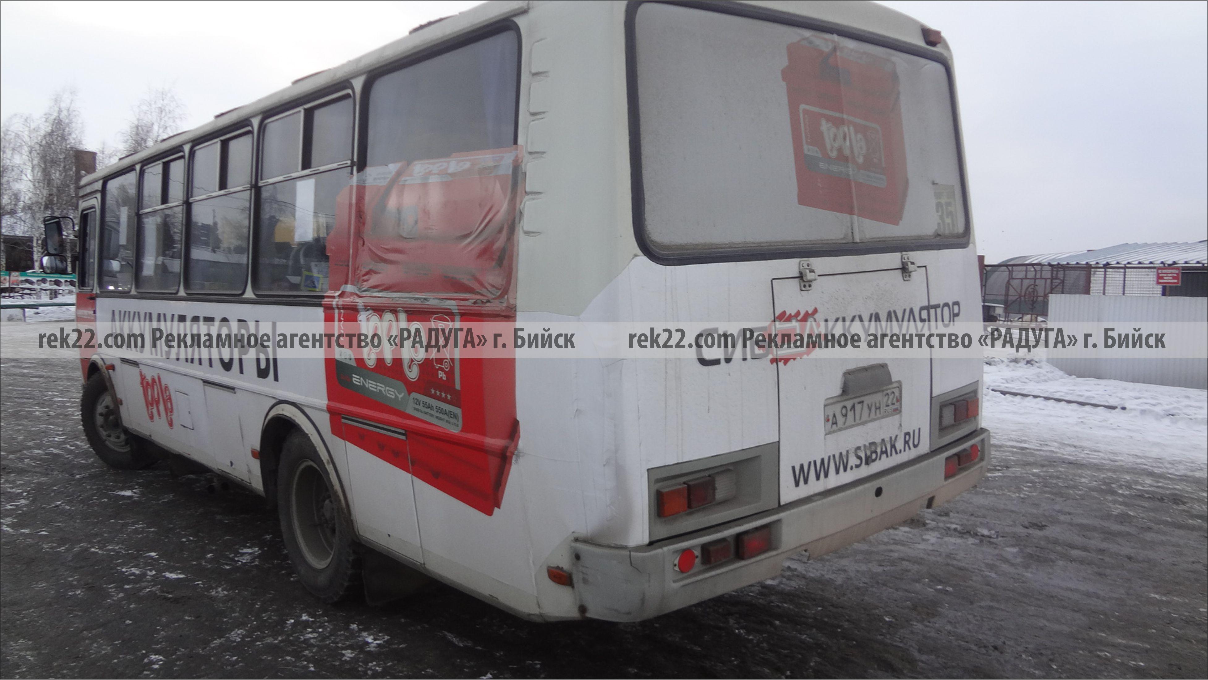 Реклама на транспорте Бийск - бортах - 10