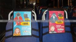 Реклама на транспорте Бийск - подголовники - 23