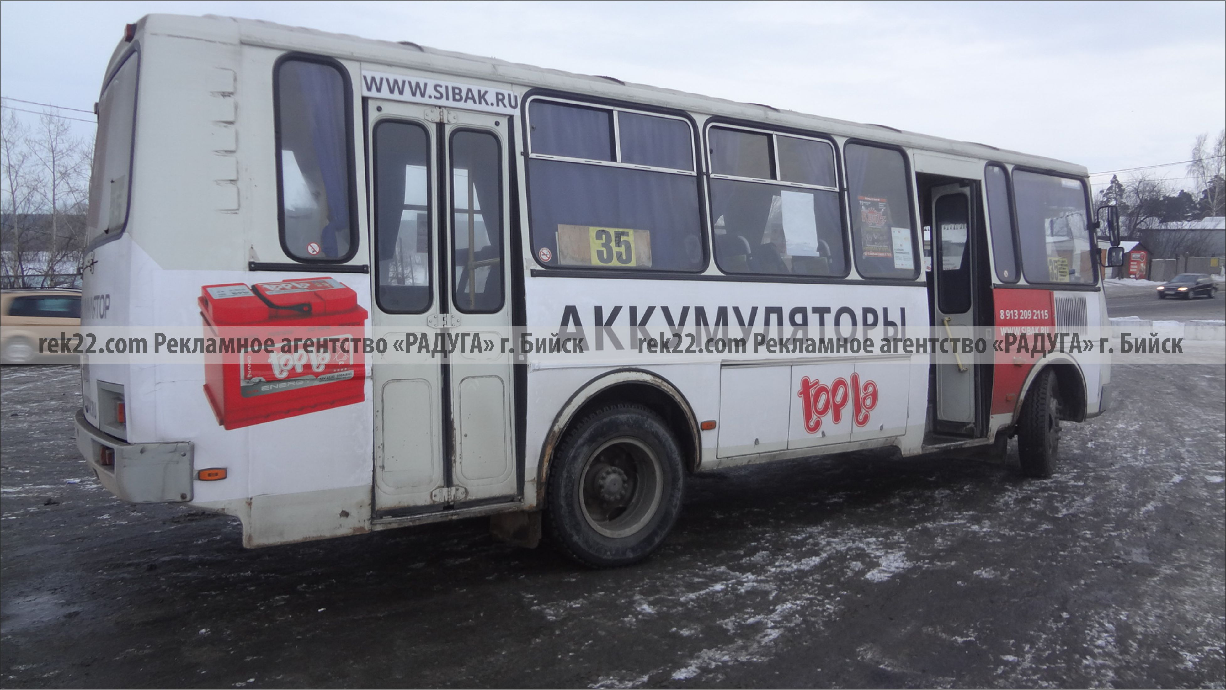 Реклама на транспорте Бийск - бортах - 9