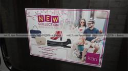 Реклама на транспорте Бийск - листовки - 10