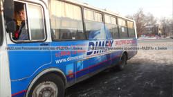 Реклама на транспорте Бийск - бортах - 3