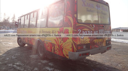 Реклама на транспорте Бийск - бортах - 6