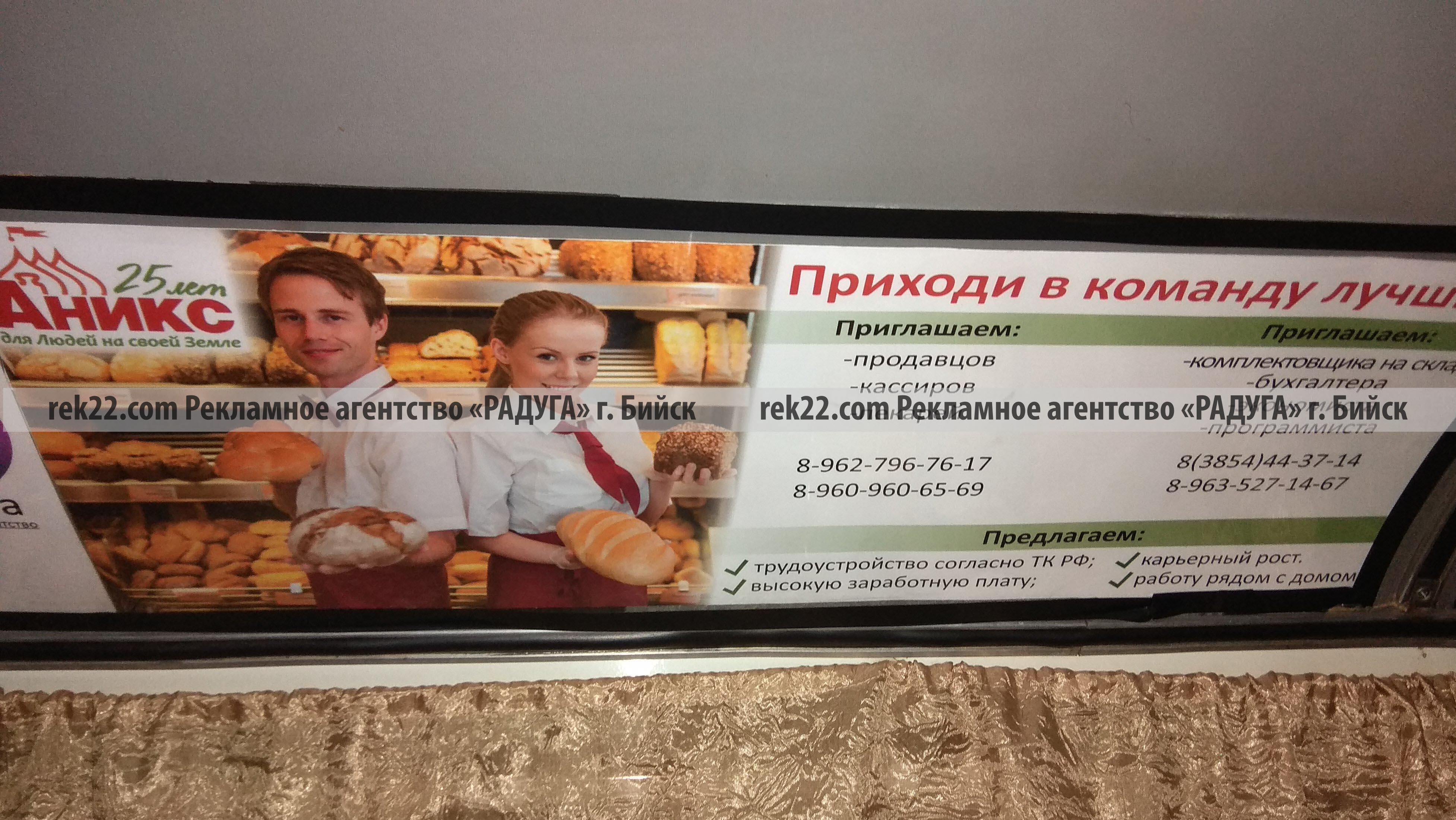 Рекламные карманы