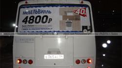 Реклама на транспорте Бийск - бортах, задних стеклах - 5.2