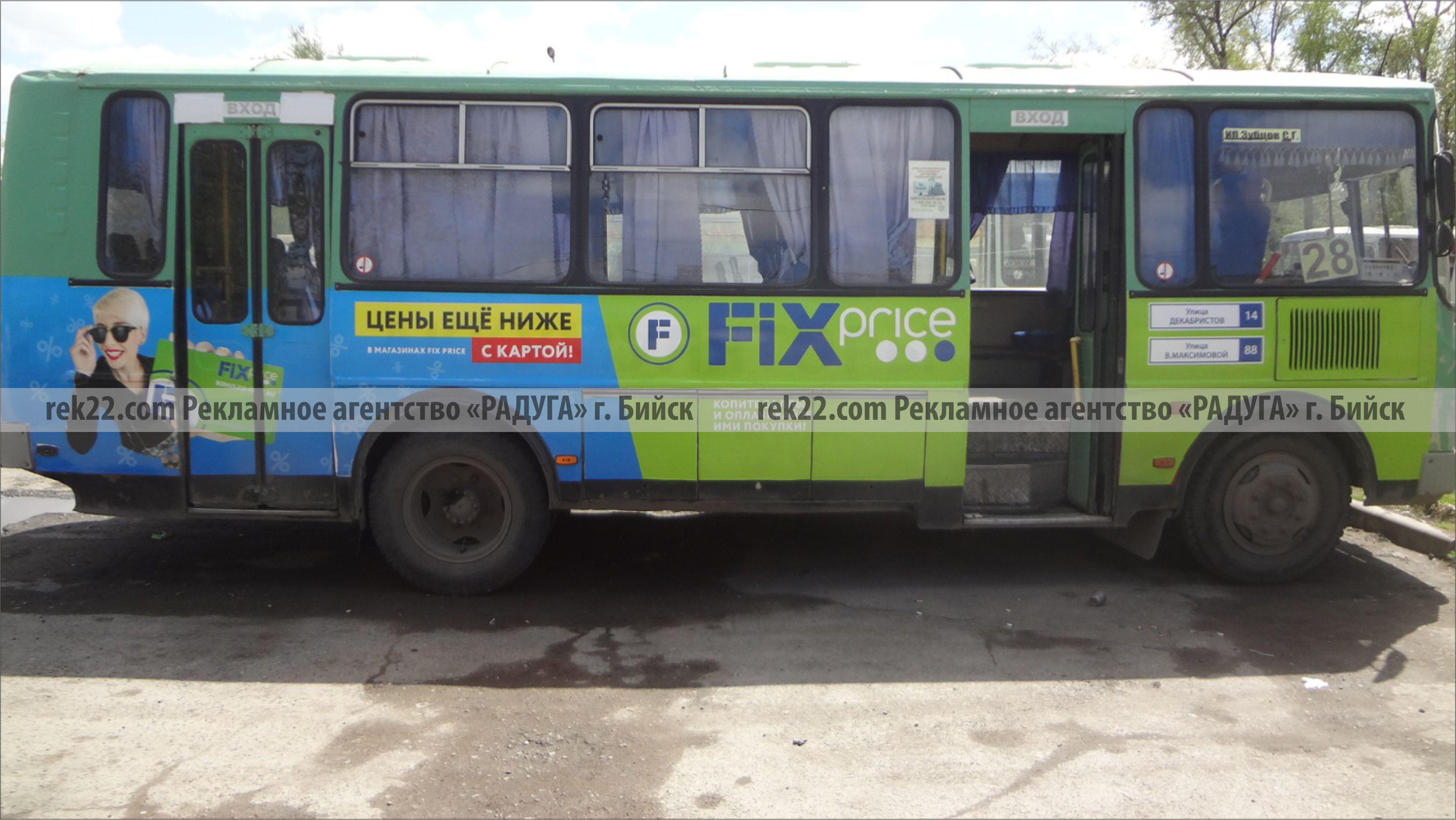 Реклама на транспорте Бийск - бортах - 2