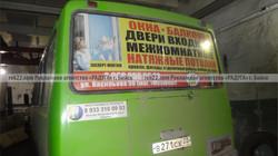 Реклама на транспорте Бийск - бортах, задних стеклах - 6