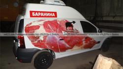 Реклама на транспорте Бийск - оклейка авто - 4